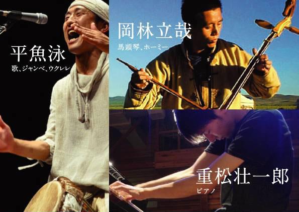 風の音楽家
